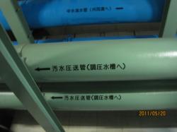 048管が重なる地下処理上_convert_20110521023741