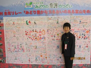 008_富山の式典convert_20110527214430
