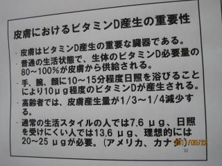 048_明薬大convert_20110529104626