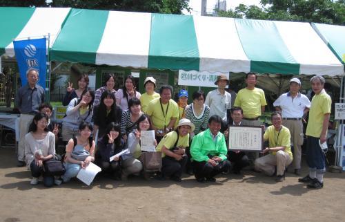 006環境フェア211_convert_20110531101811