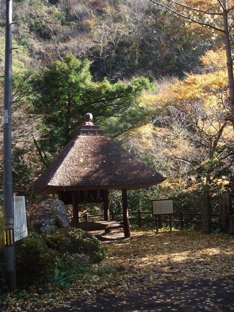 秋の三滝茶堂