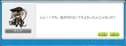 Maple111116_192311.jpg