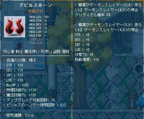 Maple111119_215549.jpg