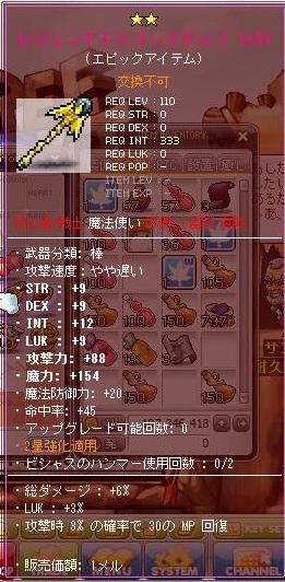 Maple111211_015258.jpg
