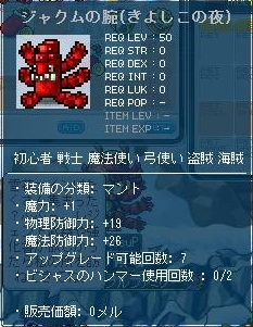 Maple111219_002640.jpg