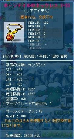 Maple111219_002642.jpg