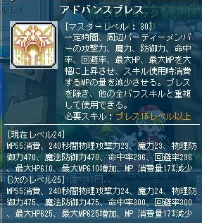 Maple120108_192512.jpg