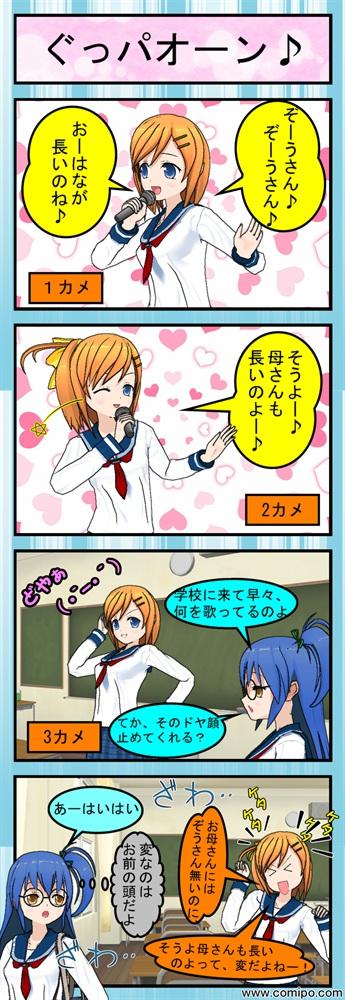 Comic3_001.jpg