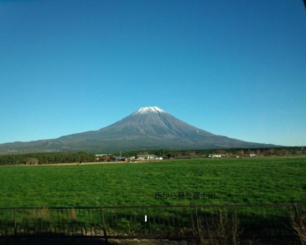 西から見た富士山01