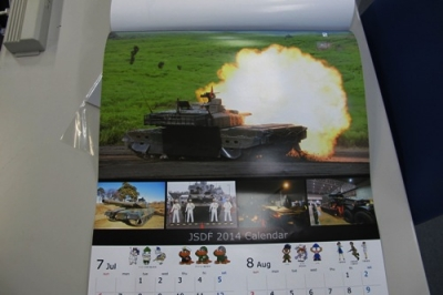 自衛隊カレンダー2