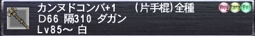 20101123_03.png