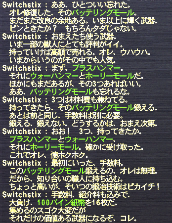20101128_01.png