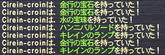 20101212_05.png