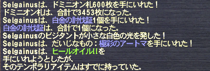 20101218_01.png