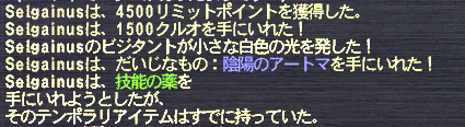 20101220_01.png