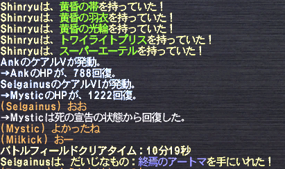20101223_01.png