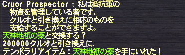 20101223_02.png