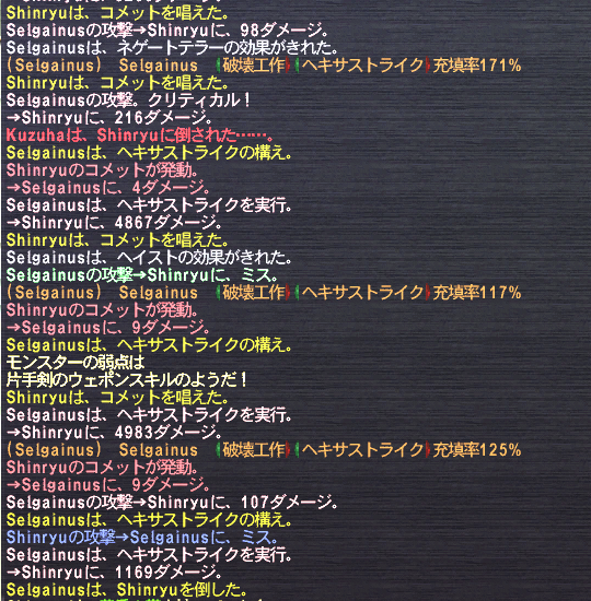 20101224_01.png