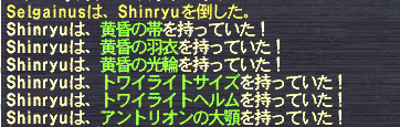 20101224_02.png