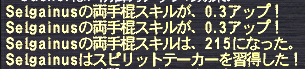 20101227_02.png
