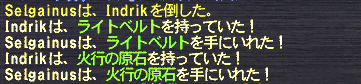 20101228_04.png