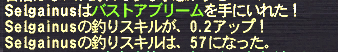 20110517_01.png