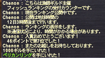20110522_02.png