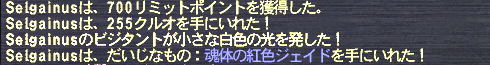 ff11_20101029_01.png