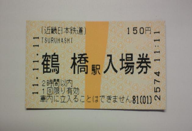 DSC_0408_convert_20111121173423.jpg