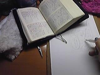 作業机の上。資料に読んでいるのは本物の聖書!