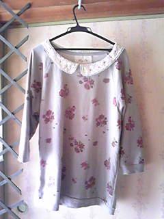 なぜか500円に値引きされていたお洋服。可愛かったので購入!