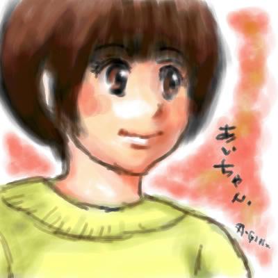 旦那画・あいちゃんの似顔絵。本当に普通の女の子。