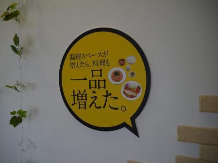sano0012.jpg