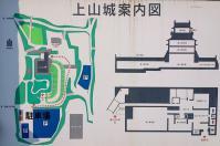 上山城3案内図