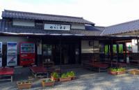 上山城4かかし茶屋