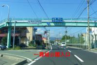 山形城跡霞城公園2入口