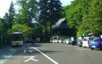 若松寺7駐車場