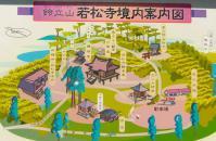 若松寺8案内図