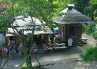 若松寺10売店