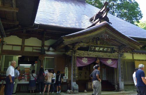 若松寺12本坊