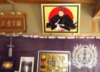 青葉神社15肖像画