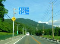 国道48号関山峠17