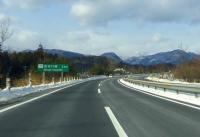 山形道笹谷峠2013冬7川崎