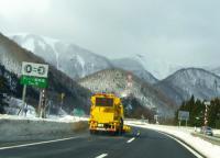 山形道笹谷峠2013冬11除雪車