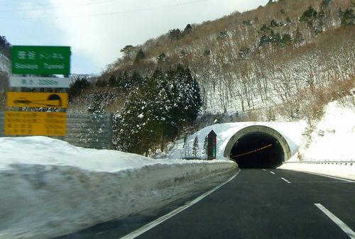 山形道笹谷峠2013冬12笹谷トンネル