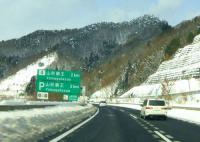 山形道笹谷峠2013冬15山形蔵王IC
