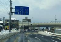 山形道笹谷峠2013冬17国道13・286号線