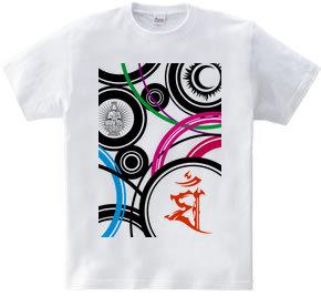トライバル梵字 守護梵字「マン」:卯年(文殊菩薩) -カラー-