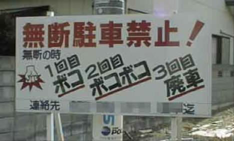 20051117_67057.jpg