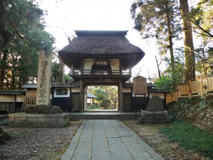 稲田山西念寺山門